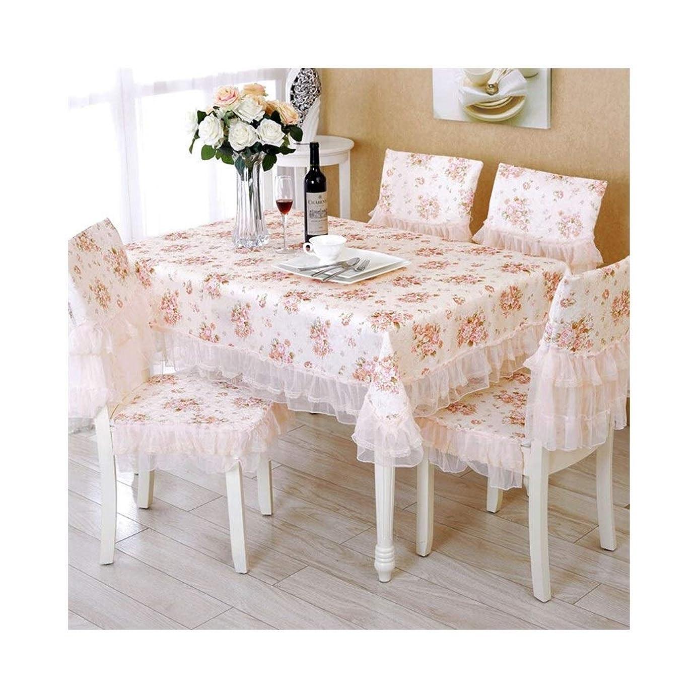回転上記の頭と肩追加テーブルクロス、ロマンチックでエレガントな小さな花、屋内および屋外パーティーディナーウェディング長方形、ピンク321に適しています(サイズ:110cm * 110cm)
