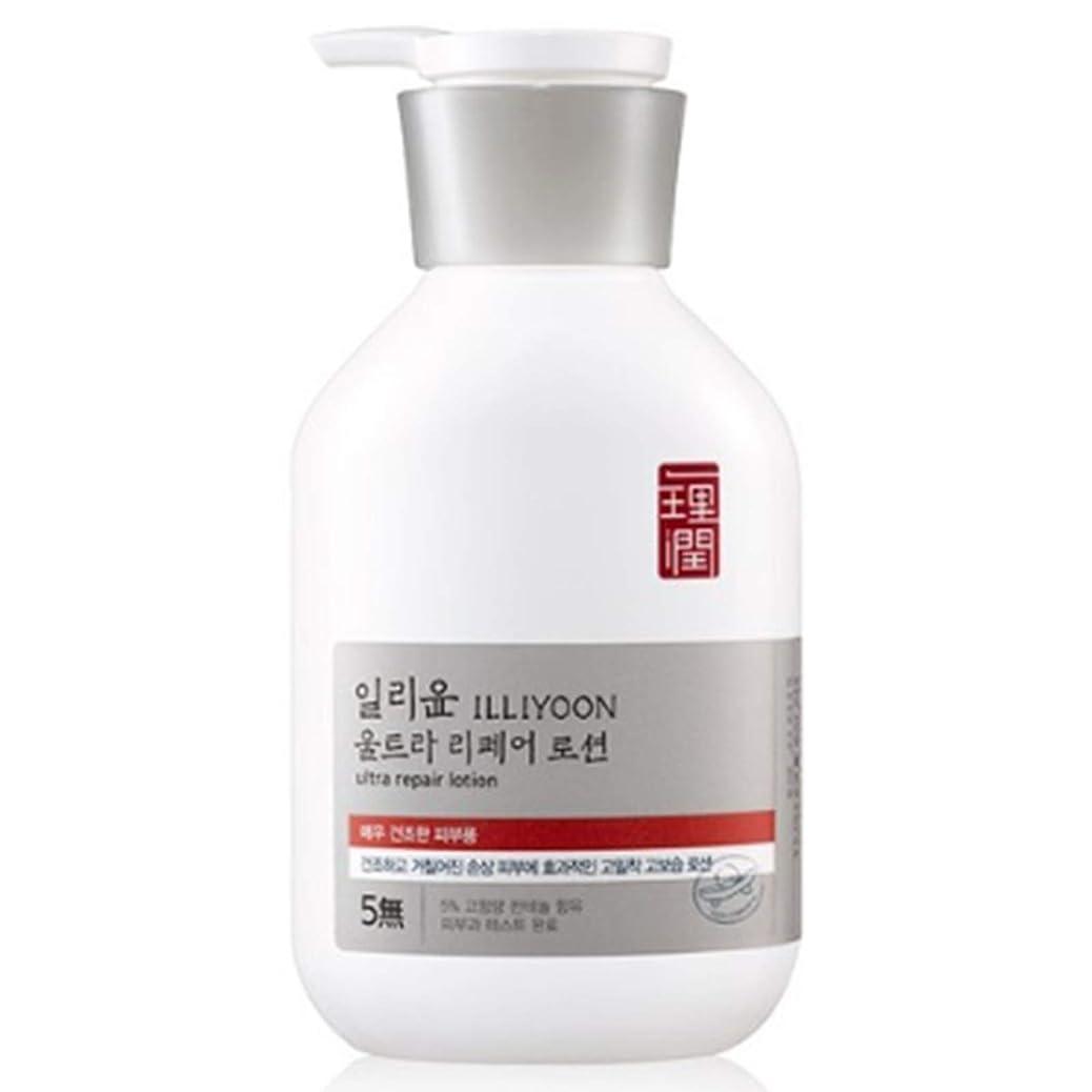 トレイル容器マイクロ[イリーヨン] ILLIYOON ウルトラリペアローション 528ml, 極乾燥肌用 [海外直送品] [並行輸入品]