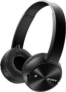 ソニー SONY ワイヤレスヘッドホン Bluetooth対応 折りたたみ式 マイク付き MDR-ZX330BT