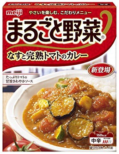 明治 まるごと野菜なすと完熟トマトのカレー
