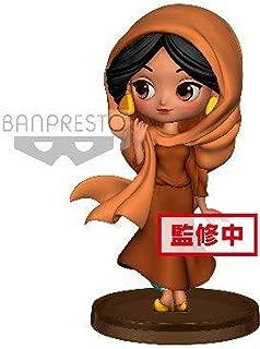 Banpresto Disney Statue Gift Idea Character Multicoloured 85185