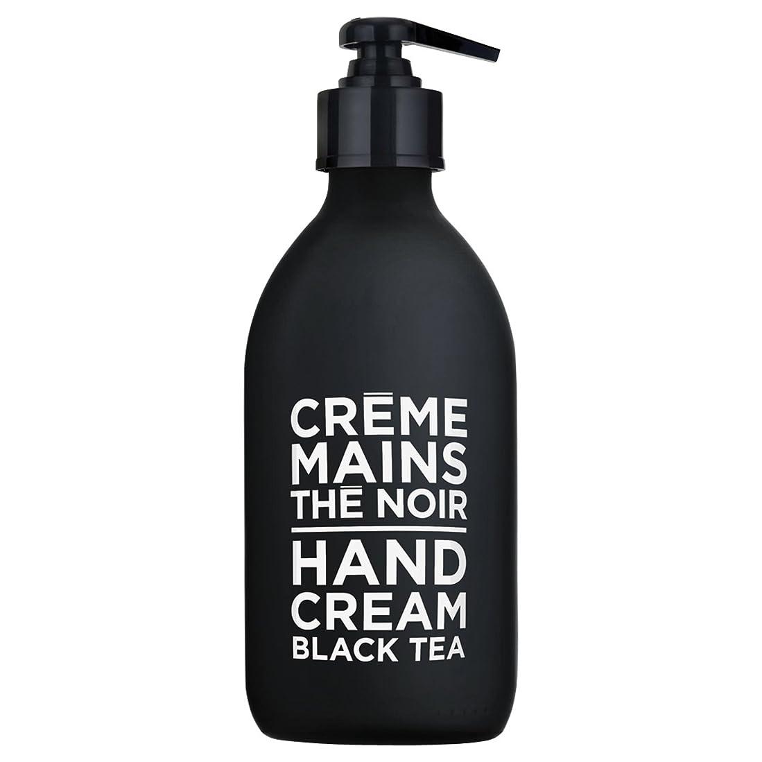 ミトン魔術師万一に備えてカンパニードプロバンス ブラック&ホワイト ハンドクリーム ブラックティー(ブラックティーにフルーティなベリーが調和した穏やかな香り) 300ml