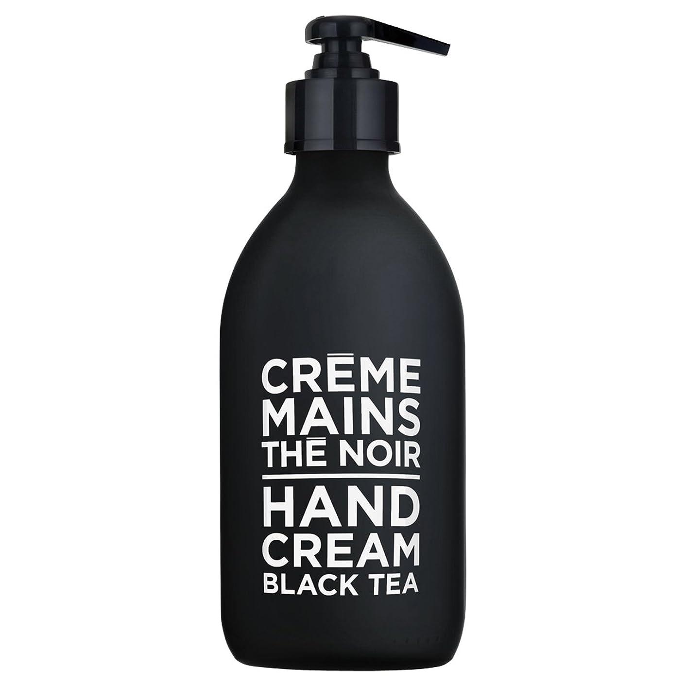 親密な概して紫のカンパニードプロバンス ブラック&ホワイト ハンドクリーム ブラックティー(ブラックティーにフルーティなベリーが調和した穏やかな香り) 300ml