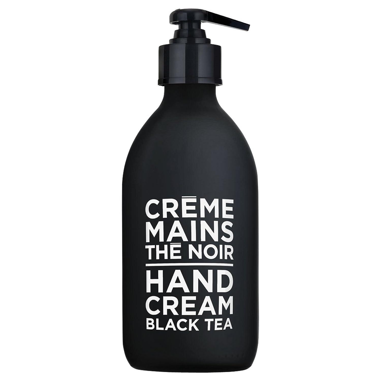 カンパニードプロバンス ブラック&ホワイト ハンドクリーム ブラックティー(ブラックティーにフルーティなベリーが調和した穏やかな香り) 300ml
