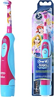 Braun Oral-B D2 D2010 Disney Princess Kids 電動歯ブラシ [並行輸入品]
