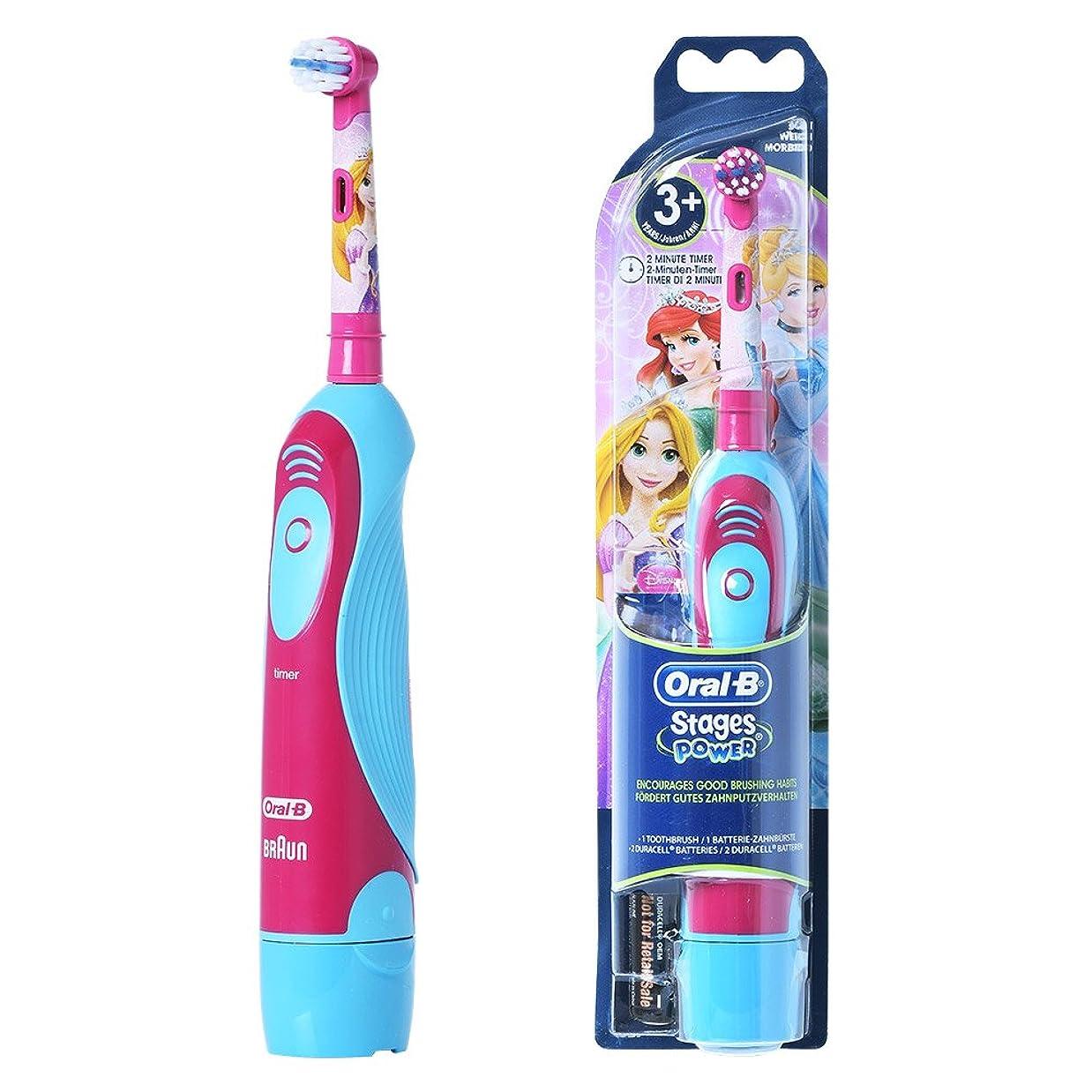 テニス石ラオス人Braun Oral-B D2 D2010 Disney Princess Kids 電動歯ブラシ [並行輸入品]
