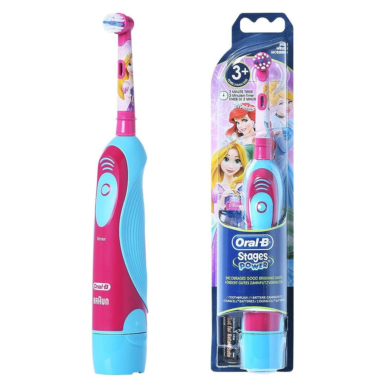 好奇心利点誤解させるBraun Oral-B D2 D2010 Disney Princess Kids 電動歯ブラシ [並行輸入品]