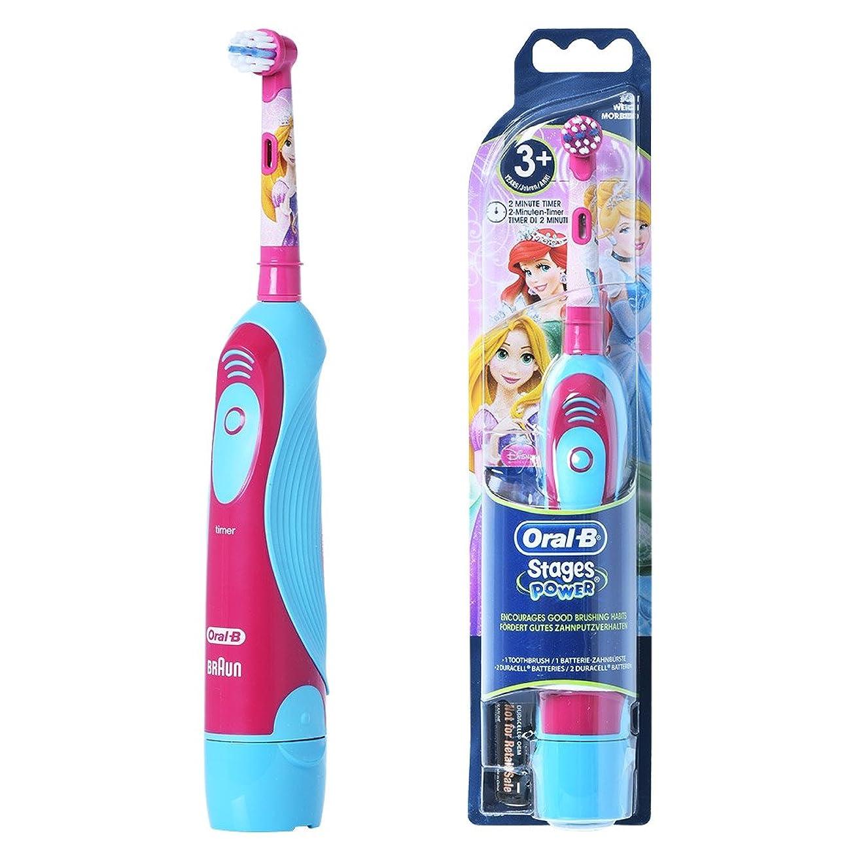 債務者降ろす解凍する、雪解け、霜解けBraun Oral-B D2 D2010 Disney Princess Kids 電動歯ブラシ [並行輸入品]
