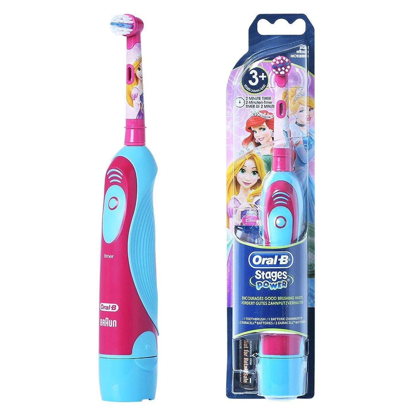 調停する範囲ジャーナルBRAUN ORAL-B DB4510K Princess Stages Power ディズニー歯ブラシ 1 Pcs [並行輸入品]