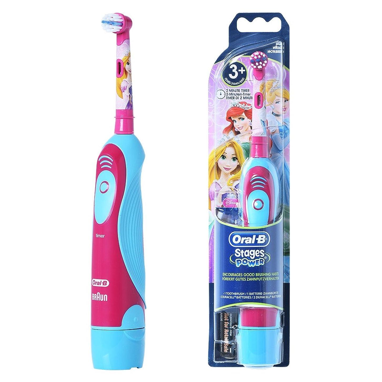 神社示す穏やかなBraun Oral-B D2 D2010 Disney Princess Kids 電動歯ブラシ [並行輸入品]