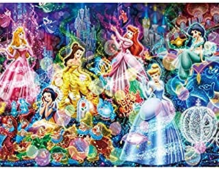 DIY 5D Diamond Painting Paint by Numbers Kits for Adult,Full Drill Diamond Embroidery Dotz Kit Crystal Rhinestone Embroidery Cross Stitch Arts Craft Supply Canvas Wall Decor(Disney Princess)12X16Inch