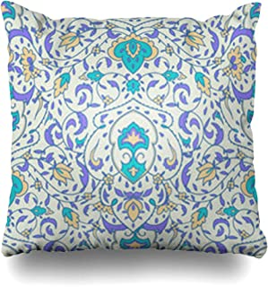 Hitime Throw Pillow Cover Sun Floral Pattern Victorian Ornamental In Moroccan Native Certificate India Arabic Dubai Turkish Abstract Decorative Pillowcase Square Size 20 x 20 Inches Home Cushion Cases