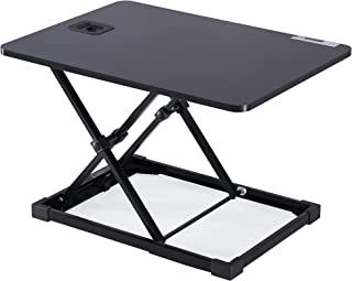 Sunon 無段階昇降式 多機能テーブル スタンディングデスク ガス圧昇降 折りたたみ スリムタイプ 在宅勤務 デスク ⾷卓 組立品 幅65×47cm