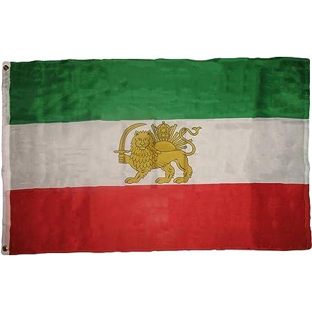 AZ FLAG Pavillon Nautique Iran Ancien 45x30cm Drapeau de Bateau iranien 30 x 45 cm
