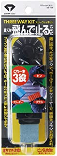 ダイヤゴルフ メンテナンス用品 クラブフェイスクリーナー スリーウェイキット スペア・スプレーセット
