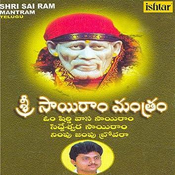Shri Sai Ram Mantram