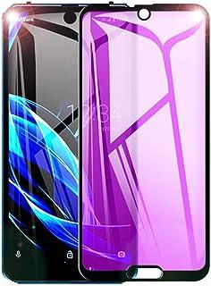 LG VELVET/L-52A ガラスフィルム ブルーライトカット 2020 日本旭硝子素材 LG VELVET/L-52A フィルム LG VELVET/L-52A 保護フィルム LG VELVET/L-52A 液晶保護フィルム 0.26mm...