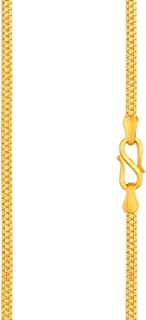 Malabar Gold & Diamonds 22k (916) Yellow Gold Chain Necklace