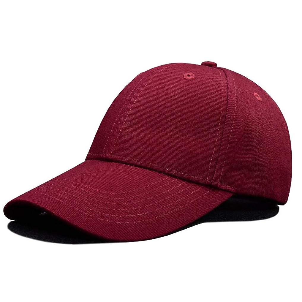 属性繰り返した年金受給者日よけ帽 日曜日の帽子の人および女性の春の野球帽の方法若者の流行に敏感な偶然の日曜日の帽子日曜日の帽子 ZHAOSHUNLI (Color : Wine red)