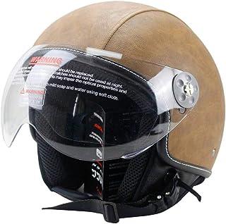 Amazon.es: M - Cascos Half-Helmet / Cascos: Coche y moto