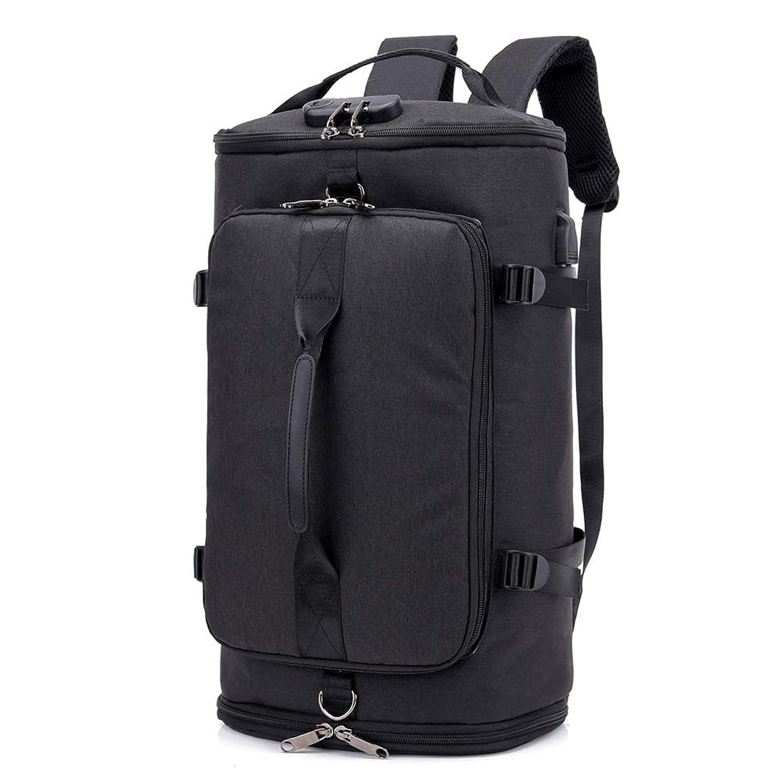 有力者北メンダシティTRAGHT スポーツバッグ ボストンバック ジムバック リュック 4way リュック型可能 大容量 USB充電ポート 盗難防止 軽量 旅行出張も適用 多機能 男女兼用 錠 シューズ収納部付き