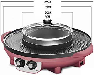 Hot Pot Barbecue Integrated Pot Home Detachable Barbecue Machine Multi-Function Electric Baking Tray 3D Energy Gathering 8 Seconds Fast Heating