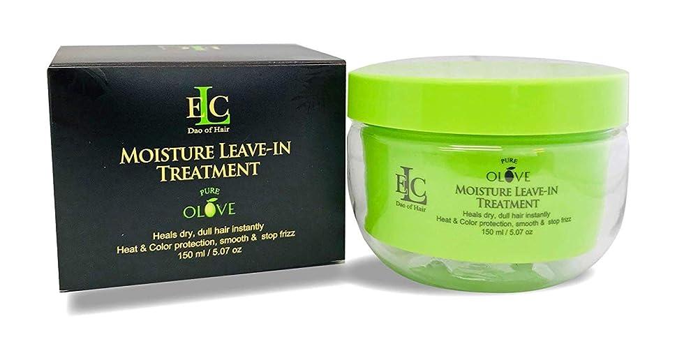 省略する先生質量ELC Dao of Hair ELCピュアOlove 3水分が治療5オズでおきます。ウルトラ濃縮、保湿、栄養、バランス、修復治療Detangles、カラー、ダメージ、その処理され、すべての髪のタイプより 5.07オンス
