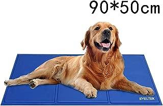 EVELTEK ペット犬・猫用ひんやりシート 多用途 車用 PC用 ひえひえ爽快冷却シート 涼感冷感シート 犬猫の暑さ対策品 90*50cm 中・大型犬用
