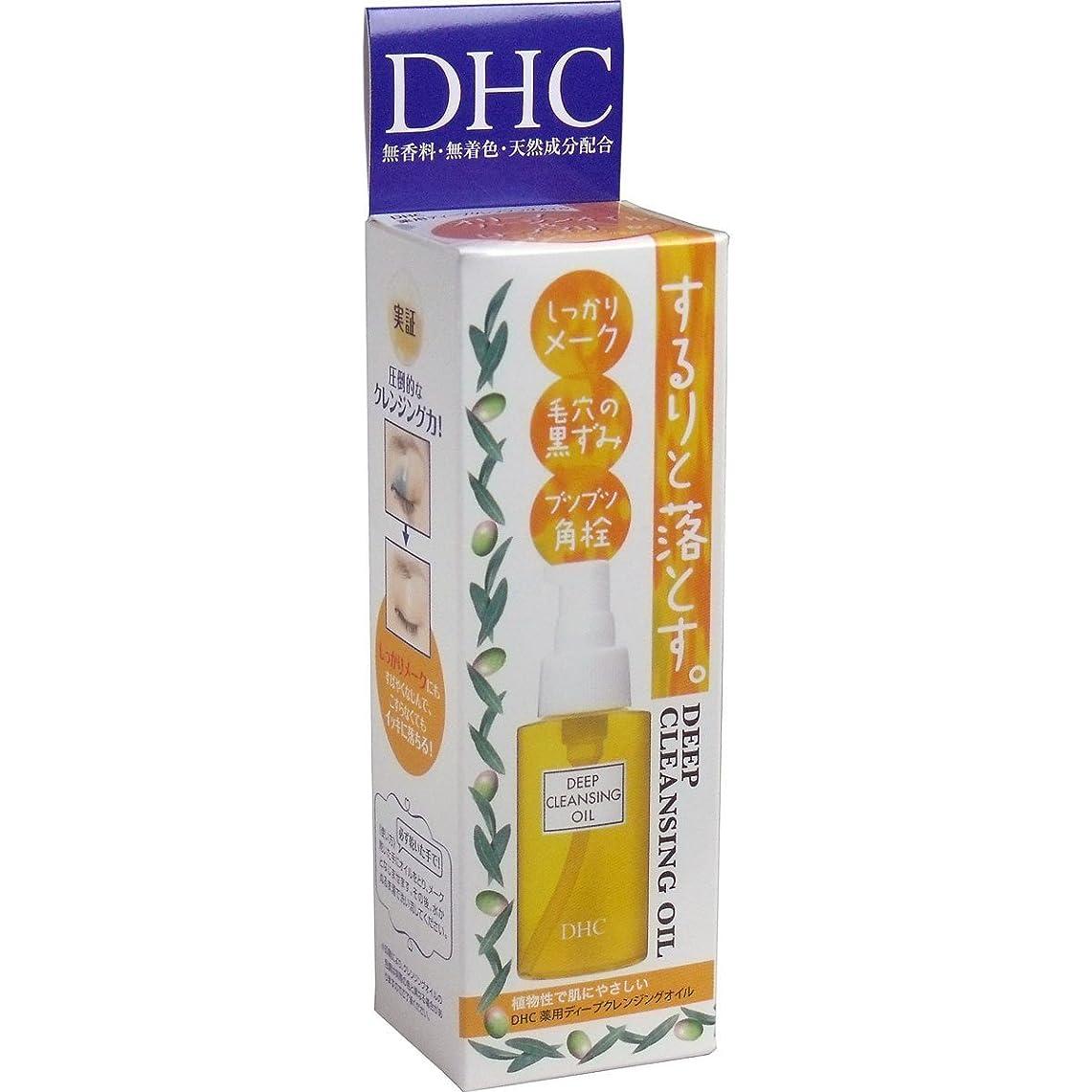 ラフ睡眠対処するスケルトンDHC 薬用ディープクレンジングオイル 70mL (商品内訳:単品1個)