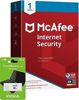 McAfee Internet Security | 1 Device | 1 Year | Free 32GB Kioxia USB Flash Drive
