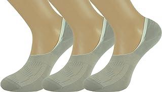 Mysocks® Secret Sock Selection