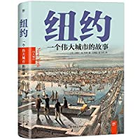 扬州香事——一座城市的嗅觉审美史