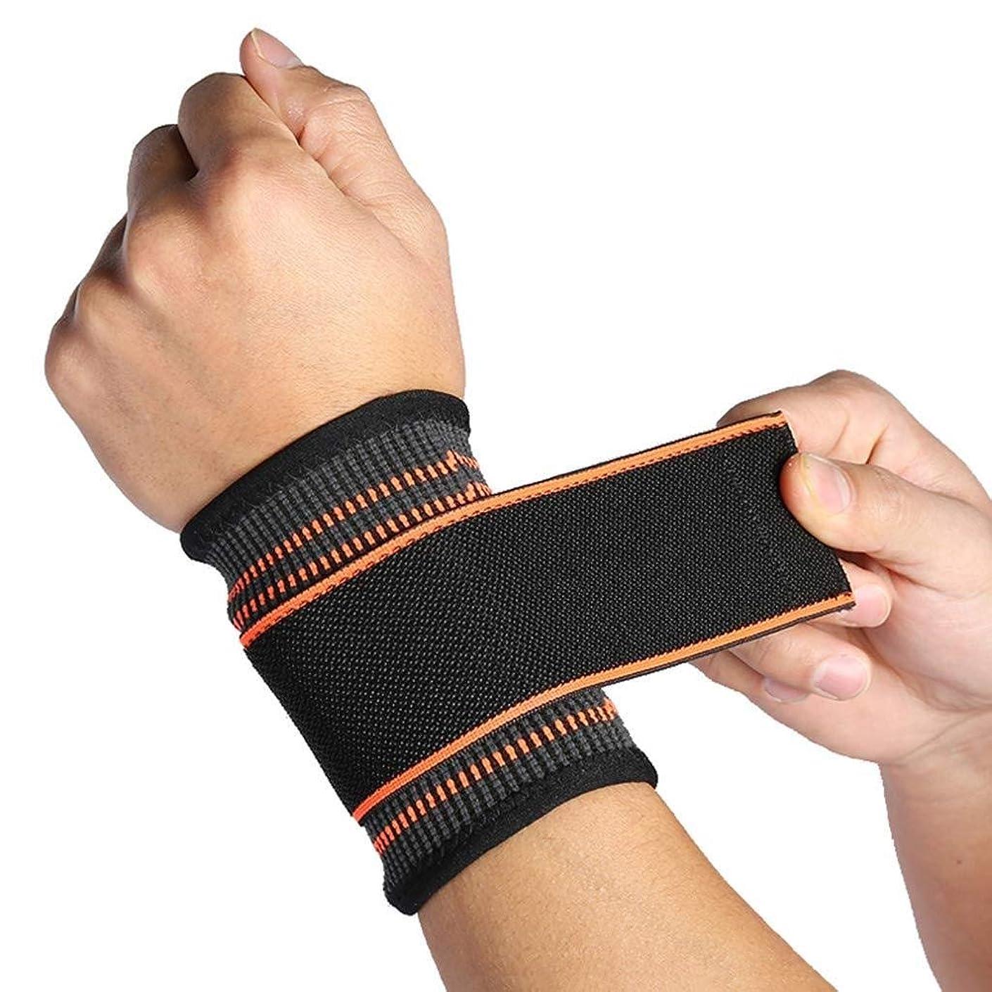 サラミ発症みぞれ調節可能なコンプレッションストラップ - 伸縮性と 生地 - テニス、スポーツ、エクササイズのためのサポートスリーブ - 男性、女性、右または左 (Color : Orange)