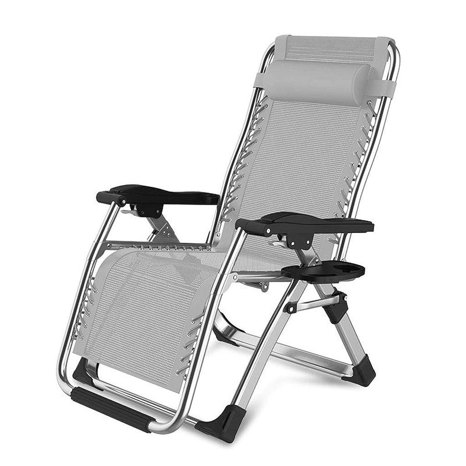 横に眉ノイズラウンジチェア | ゼロ重力椅子 | ガーデンアウトドアパティオサンラウンジャー | 折りたたみリクライニングチェア | ラウンジャーデッキチェア(ブラック) (Color : C, Size : 75x65x80cm)