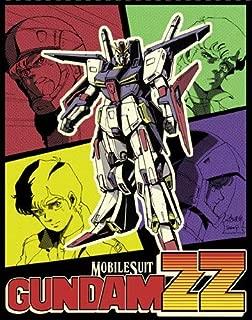 Mobile Suit Gundam ZZ (Gundam Double-Zeta) Memorial Box Part I 5 DISC [Blu-ray]