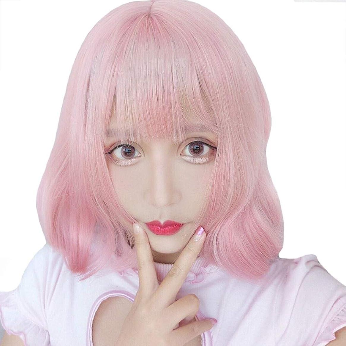 かつら - レディースショートロール高温シルクかつらコスプレハロウィーンナチュラルファック25cmピンク (色 : Pink, サイズ さいず : 25cm)