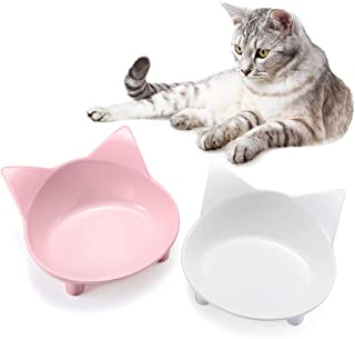 SHU UFANRO Cat Bowls Cat Food Bowl Non Slip Cat Dish Double Cat Feeding Bowls for Whisker Stress Relief Pet Food & Water Bowls