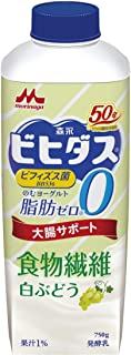 森永乳業 ビヒダスのむヨーグルト脂肪ゼロ 白ブドウ+食物繊維 750g 12本