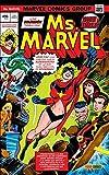 Ms. Marvel. Integral