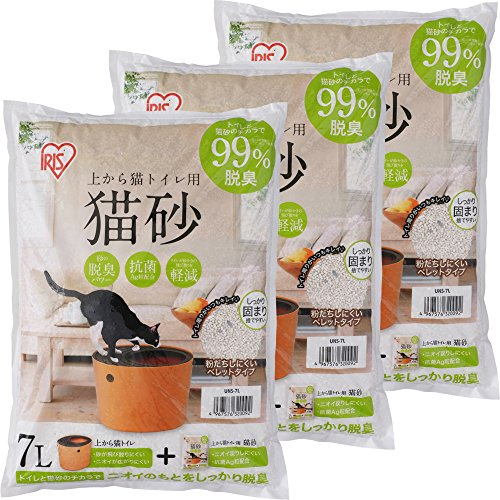 アイリスオーヤマ 上から猫トイレ用 猫砂 7L×3袋 (まとめ買い)