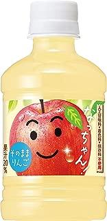 〔飲料〕 サントリー なっちゃんりんご 280mlPET 1ケース (1ケース24本入)SUNTORY(そのままりんご)(リンゴ・アップル)