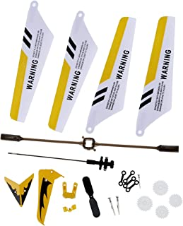 EastVita Yellow Full Set Replacement Parts, Main Blades, Main Shaft,Tail Decorations, Tail Props, Balance Bar, Gear Set,Connect Buckle for Syma S107 RC Helicopter