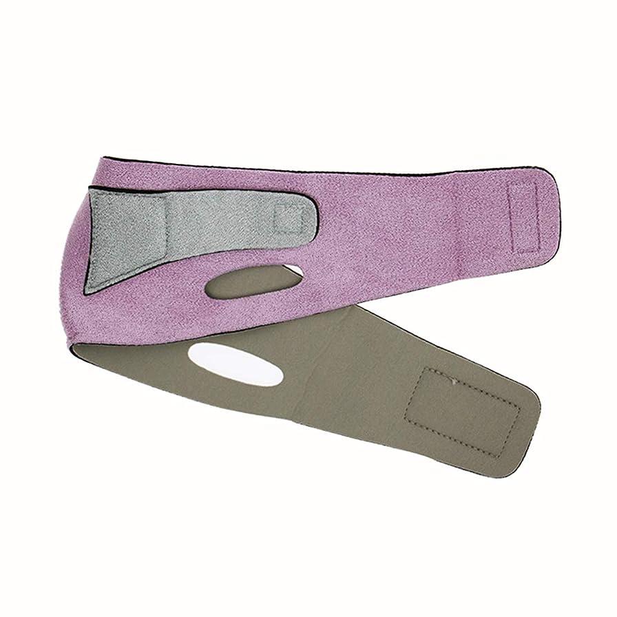 シリングウェイトレス自動Visenta フェイス マスク ベルト 小颜 補正ベルト リフトアップベルト 顎固定サポーター いびき睡眠グッズ 無臭 肌に優しい