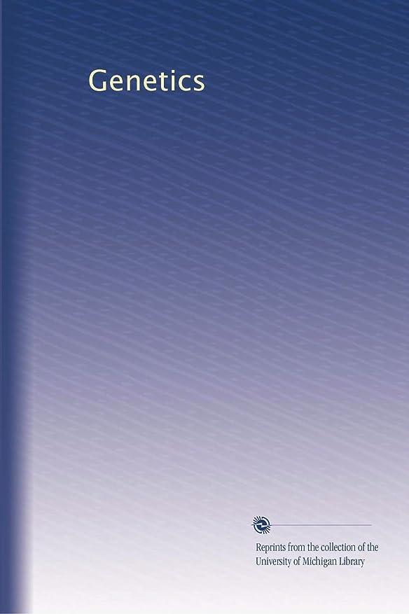 休暇普及士気Genetics (Vol.5)