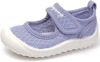 Vorgelen Filles Sandales Chaussons Chaussures Mary Jane Été Ballerines pour Fille Respirant Chaussures Scratch Doux Mode C...