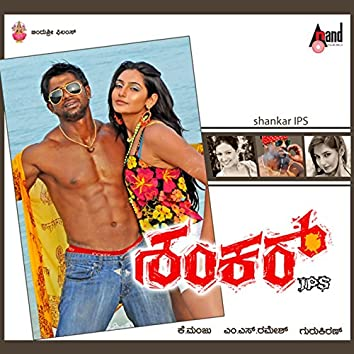 Shankar IPS (Original Motion Picture Soundtrack)
