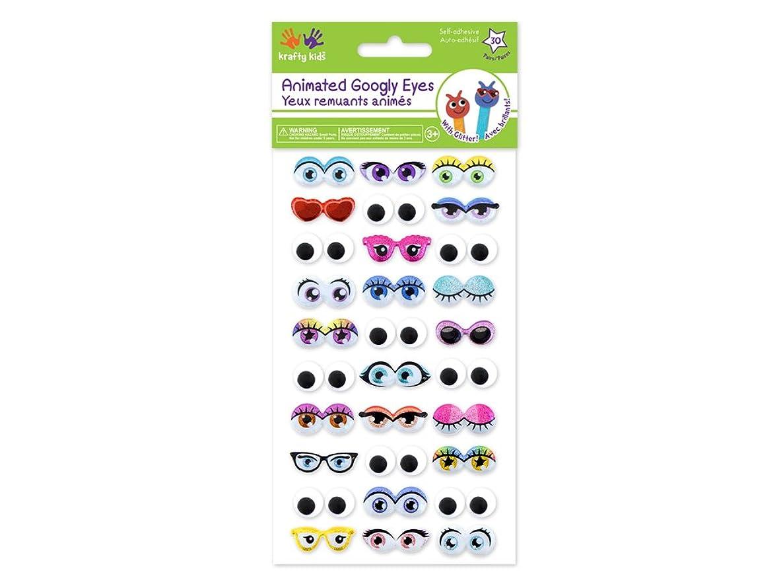 Krafty Kids EM680B Self-Stick Googly Eyes
