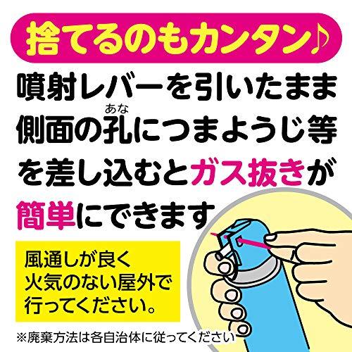 アース『らくハピアースエアコン洗浄スプレー』