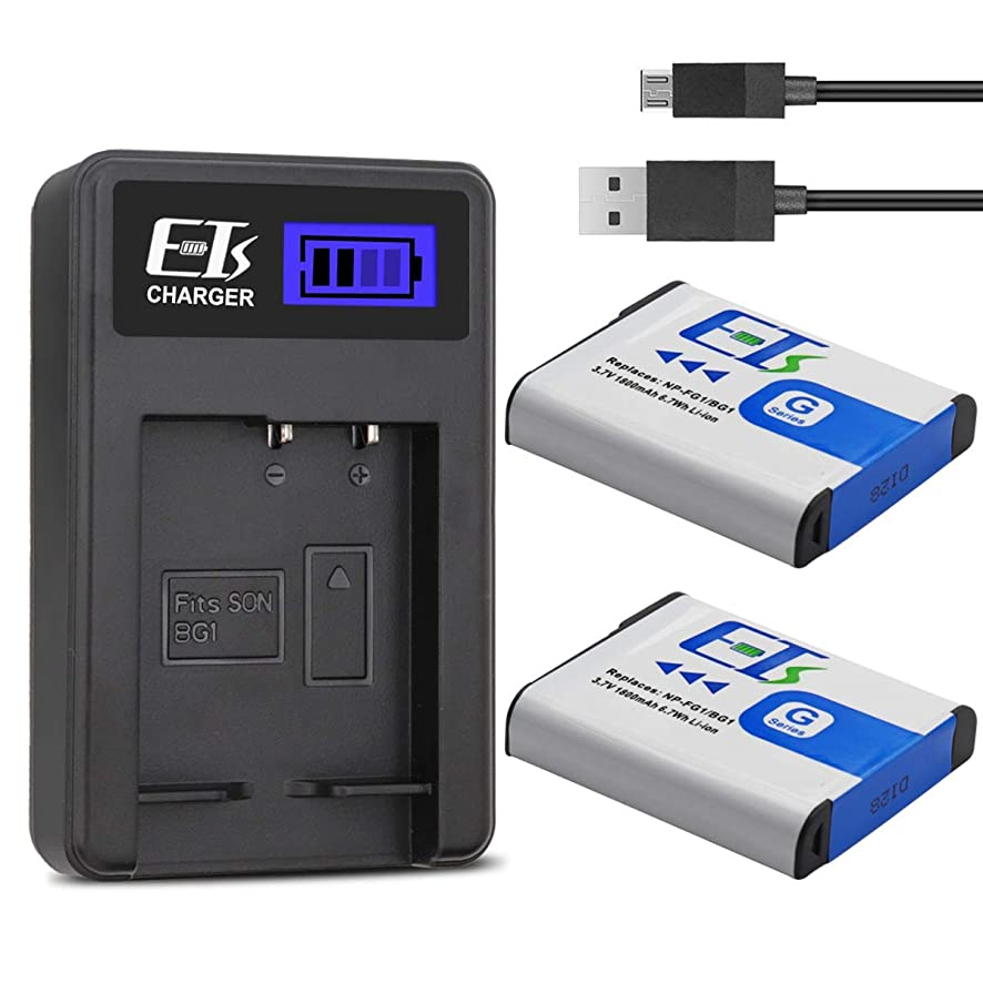 E-TS Upgraded 1800 mAh Sony NP-BG1 Battery Replacement 2 Packs and Charger Compatible with Sony NP-FG1, CyberShot DSC-W30, W35, W50, W55, W70, W80, WX1, WX10, HX9V, H10, H20, H70, H50, H55, H90