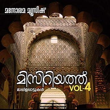 Misriyath, Vol. 4 (Mappila Songs)